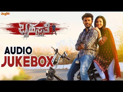 Bruhaspathi Full Songs | Jukebox | Manoranjan | Indrani | V.Harikrishna | Puneeth Rajkumar