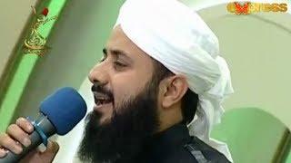 AMBIYA ME SABSE AALA AAP HAIN NAAT - Khai-ul-Wara Ke Naam