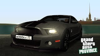 ТЕСТ - ДРАЙВ FORD MUSTANG SHELBY GT 500 - MTA PROVINCE 2.0