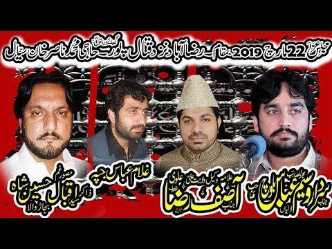 Live Majlis 22 March 2019 I Raza Abad QatalPur