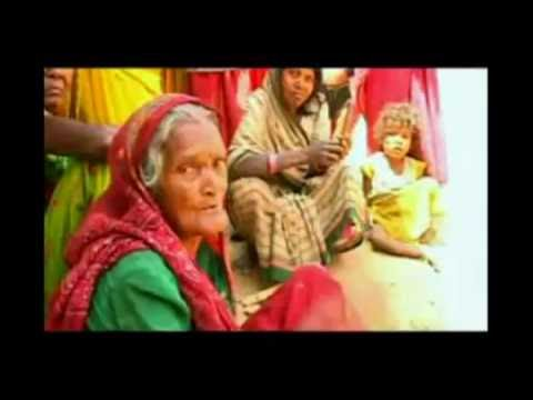 Araria - Ek Aap Biti , First Documentry Film On Araria(forbesganj) Part- (3 5) video