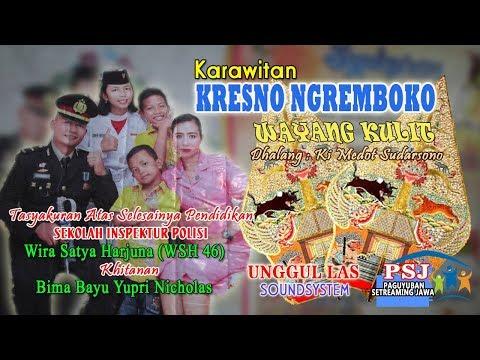 LIVE PAGELARAN WAYANG KULIT ( Dalang KI MEDOT SUDARSONO)// UNGGUL LAS SOUND SYSTEM // JMS SHOOTING