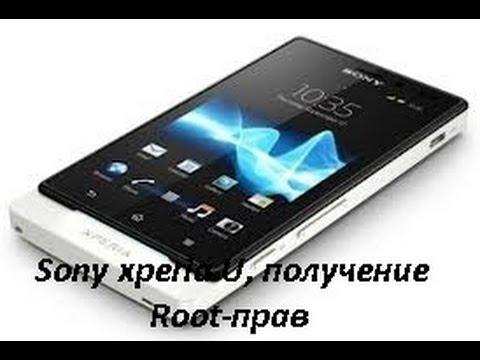 Sony xperia U. получение root-прав