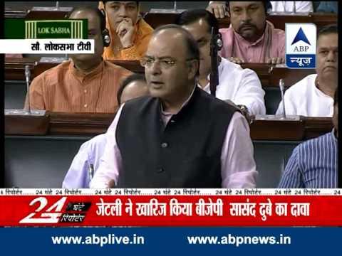 Govt will surely bring money back: FM Arun Jaitley