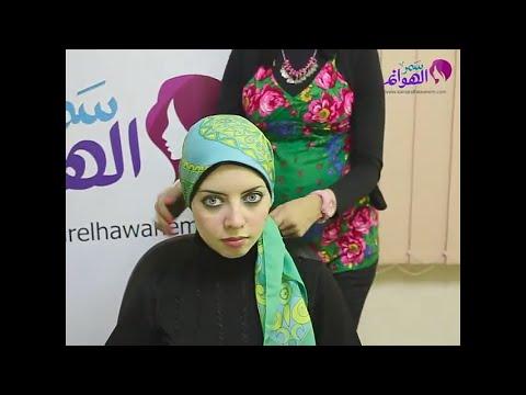Hijab workwear tutorial