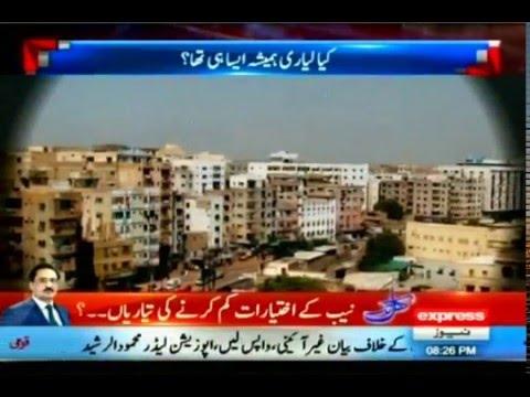 Lyari Crime History - Express News Show Takrar 17 February 2016