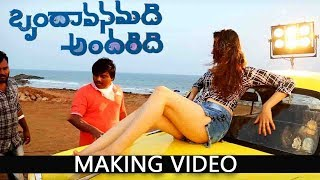 Brundavanamadi Andaridi Movie Making | Sridhar Seepana | Richa Panai