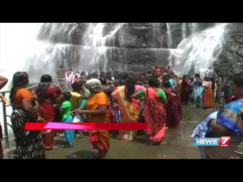 Ban on bathing in courtallam after heavy rain | News7 Tamil