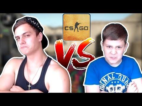 ПвП в CS GO против ШКОЛЬНИКА !!! ВОЙНА за GTA 5 !!!