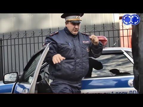 Вектор Движения №191 Неуловимый ИДПС Климанов