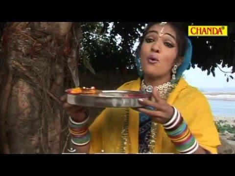 Bhairav Ji Bhajan - Om Jai Bhairav Deva | Aarti Vandana | Vandana Vajpei video