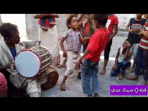 من الحديدة.. اطفال يرقصون بايقاع شعبي بالطريقة التهامية في احدى الأزقة في محافظة الحديدة في اليمن thumbnail