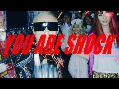 EMERGENCY - 愛をとりもどせ!!(ADM MIX)MV SHORT ver.