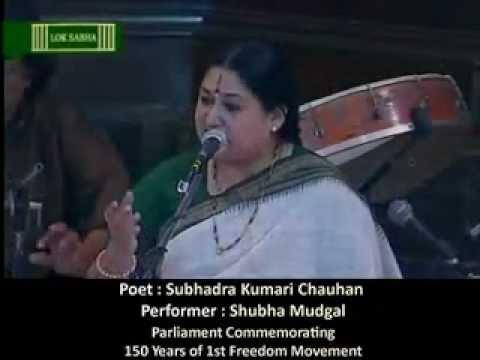 Khoob Ladi Mardani - Jhansi Wali Raani - Subhadra Kumar Chauhaan - Shubha Mudgal video