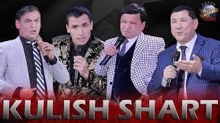 Obid Asomov, Nodir lo`li, G`ayrat Ahmedov, Ortiq Sultonov- KULISH SHART Siz ko`rmagan hazillar