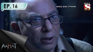 Aahat - আহত (Bengali) - Ep 16 - Evil Antique Shop - 13th March, 2016