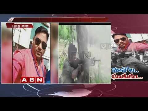 Doordarshan Cameraman & 3 Cops Lost Life In Chhattisgarh's Extremists Assault | Red Alert
