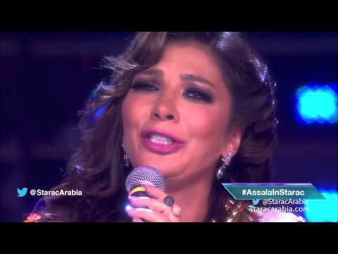اصالة نصري - بحبك يا لبنان في البرايم 3 من ستار اكاديمي 10