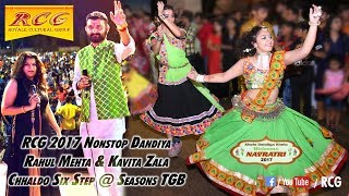 download lagu Rcg 2017  Nonstop Dandiya Full Part 3  gratis