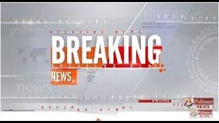 ஜெயலலிதாவின் போயஸ் கார்டன் வீடு வருமான வரித்துறையால் முடக்கி வைக்கப்பட்டுள்ளது
