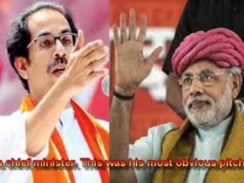 Maharashtra Chief Minister Will Be Ours,' Says Shiv Sena