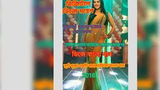 Durga Puja Special Bengali songs Dj JBL