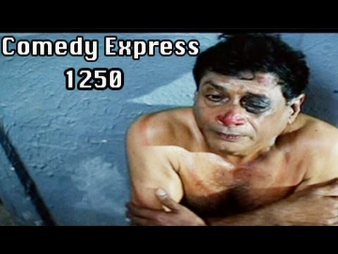 Comedy Express 1250 || Back To Back || Telugu Comedy Scenes video