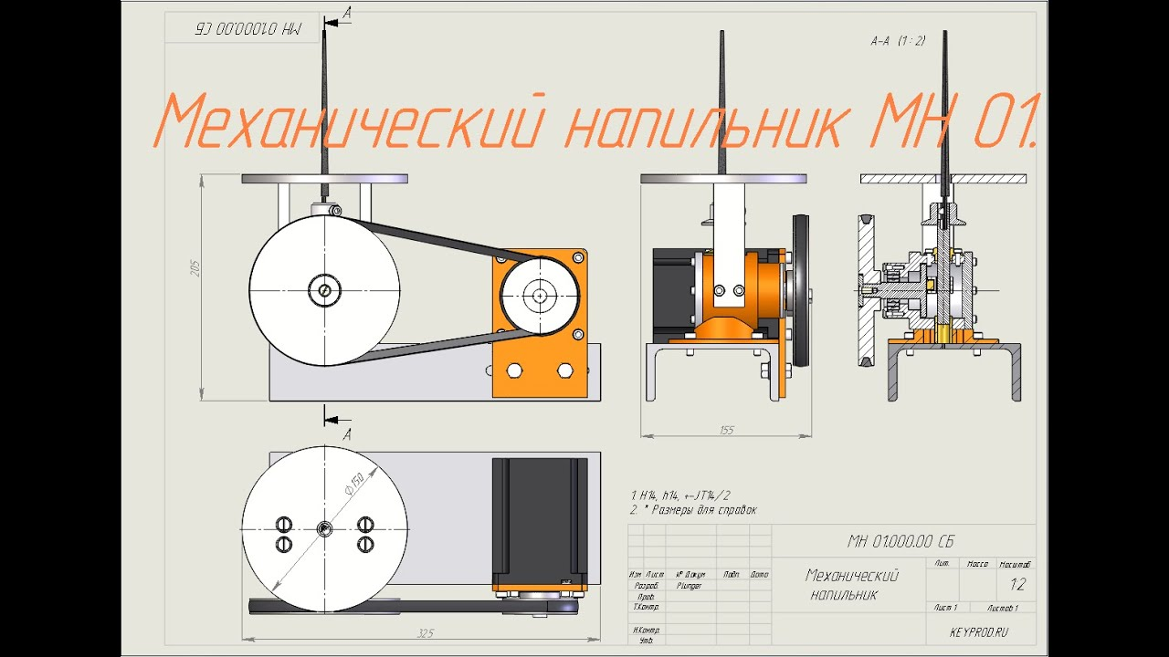 Гриндер чертежи из болгарки
