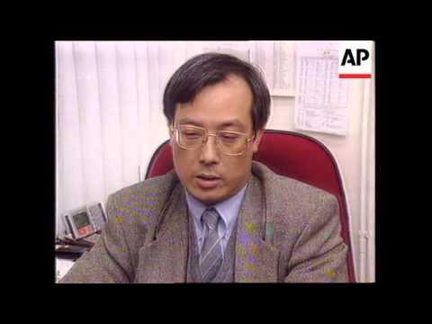HONG KONG: OVERSEAS CHINA DAILY PAPER TO CLOSE DOWN