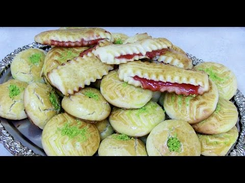 How to make Sweet Cookies Afghan style