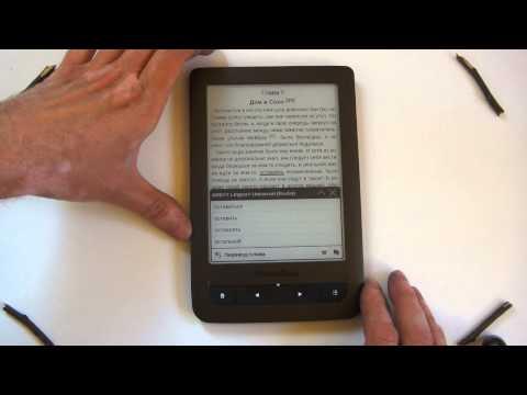PocketBook Touch 2 - обзор возможностей, демонстрация работы