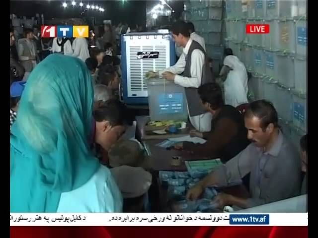 1TV Afghanistan Farsi News 12.08.2014