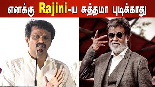 Director Cheran: Rajini சாரின் style எனக்கு பிடிக்காது | Filmibeat Tamil