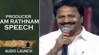 Producer AM Rathnam Speech @ Agnyaathavaasi Movie Audio Launch
