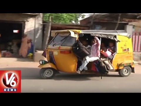 School Auto Drivers Negligence Over Students Safety | Adilabad District | V6 News