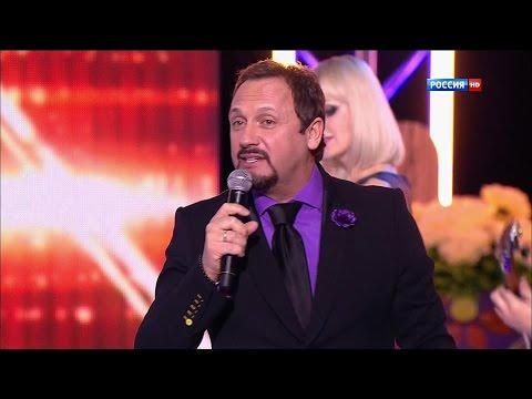 Стас Михайлов - Золотое сердце (Disco дача. Весенний концерт) HD