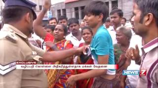 Chain snatcher caught by public ; beaten up by police at Chennai | News7 Tamil