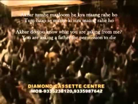 Akbar Tumhe Maloom He Kya Maang Rahe Ho (with English Translation) video