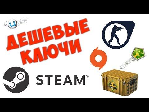 metagame-shop.ru и лох-магазины игровых ключей – ЧЁРНЫЙ СПИСОК #23 👊