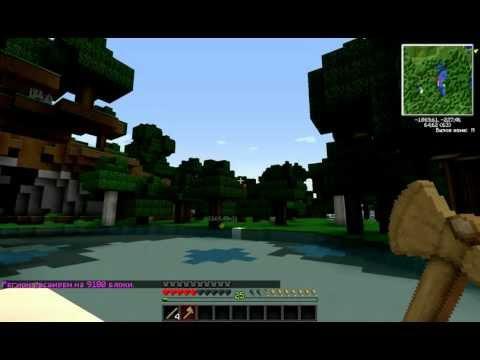 Интересное видео - Приват территории и добавление в него игроков 1.