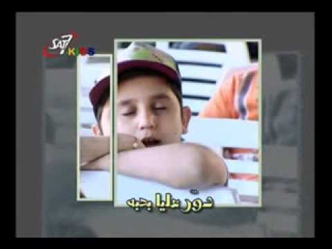 Sat 7 Kids 1 - Tranim for Children - ترانيم للأطفال