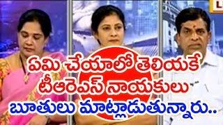 CM KCR Is Not Sleeping Because Of Mahakutami Fears | CPI Leader Sudhakar #3 | #SunriseShow