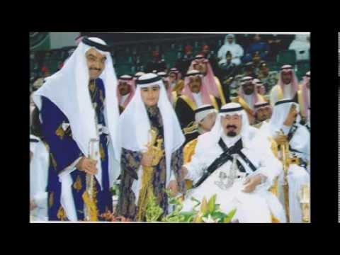 Prince Abdulaziz bin Salman bin Muhammad Al saud