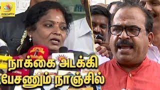 நாக்கை அடக்கி பேசணும் நாஞ்சில் சம்பத்!   Nanjil Sampath.. stop disrespectful speech : Tamilisai