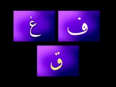 Nasyid Alif Baa Taa video