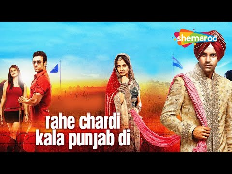 New Punjabi Movies 2017 | Rahe Chardi Kala Punjab Di | Latest Punjabi Movie 2017