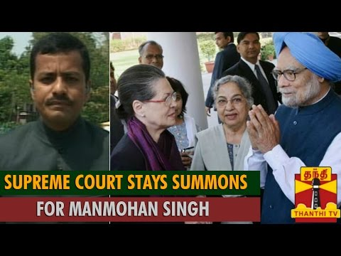 Coal Scam Case : Supreme Court Stays Summons for Former PM Manmohan Singh...-Thanthi TV