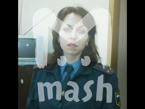Пьяная дознаватель УВД Балашихи напала на экипаж ППС