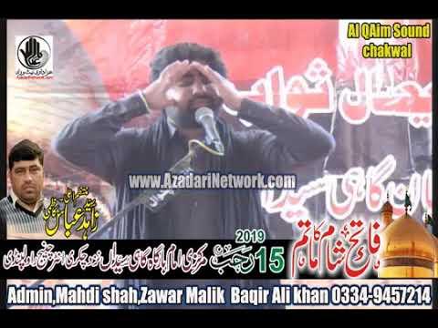 Zakir Zohaib Hassan | Majlis 15 Rajab 2019 Gahi Chakri |