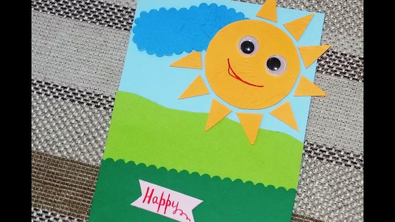Поделки с детьми открытка 673